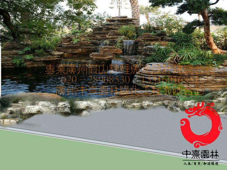 假山鱼池的设计