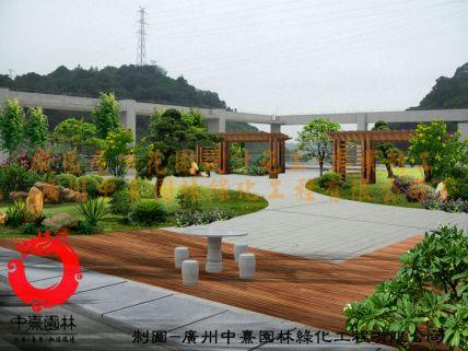 厂区屋顶花园设计效果图002